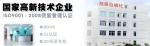 深圳市旭崇自动化设备有限公司