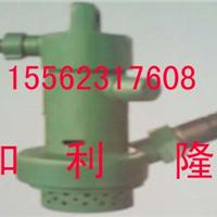 供应风动潜水泵,FWQB矿用风动潜水泵