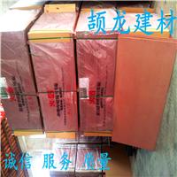 B级防火中纤板 优点和缺点|颉龙建材