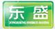 东莞市东盛节能工程有限公司