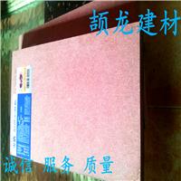 E0阻燃密度板| 欧标标准| carb认证板|颉龙建材