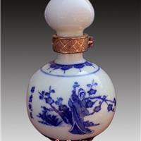 供应 瓷器酒瓶