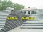 不锈钢工业制管机/纤维水泥管设备N