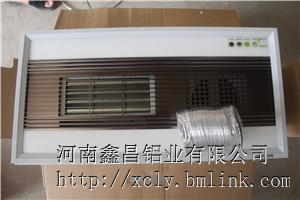 供应河南郑州鑫昌集成电器,厂家直销