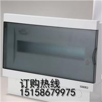 TCL配电箱生产厂家