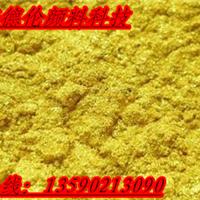 凹版金条银条用金色珠光粉|珠光粉厂家