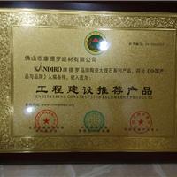 重庆瓷砖招商加盟,品牌瓷砖加盟