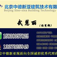 建筑结构胶招商