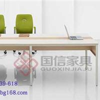 东莞办公桌 条形会议桌 钢木会议台 国信