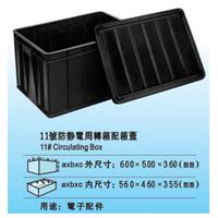 石岩防静电周转箱尺寸 公明胶框厂家批发