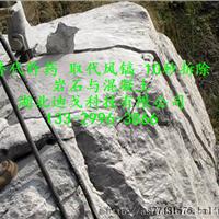 露天石材最佳最实用设备替代爆破取代膨胀剂