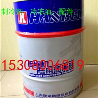 汉钟专用润滑油B01,B03冷冻油批发价格参数