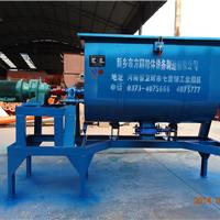 供应硅藻泥混合机