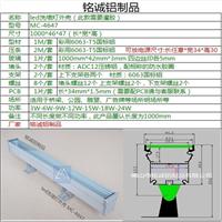 MC-4647规格LED灯饰型材系列-洗墙灯外壳