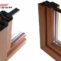 优质门窗让夏季空调更节能