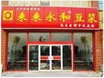 杭州传俊门控材料公司