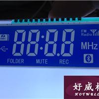 蓝底白字LCD段码屏