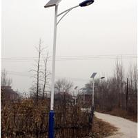 葫芦岛市太阳能路灯价格表 太阳能路灯报价