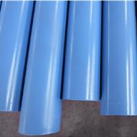 涂塑钢管|外镀锌内涂塑钢管