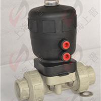供应PPH气动隔膜阀