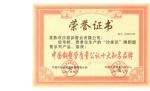 中国钢塑管公认十大知名品牌