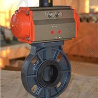 供应DN65PVC塑料气动对夹蝶阀