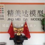 济南精美达模型有限公司