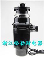 供应2014杭州热销食物垃圾处理器 代理经销