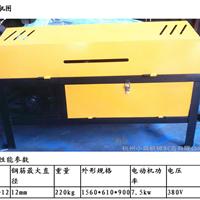供应CGT4-12全自动液压钢筋调直切断机