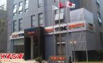 上海伊藤发电机有限公司