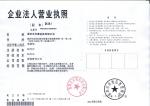 深圳天尊科技有限公司