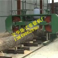 供应自动卧式带锯机 小型卧式带锯机价格
