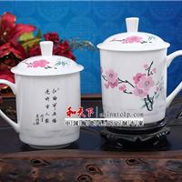 纪念品陶瓷茶杯