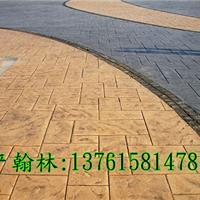供应温州市政压模(膜)混凝土地坪直销