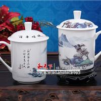 订做陶瓷茶杯厂家