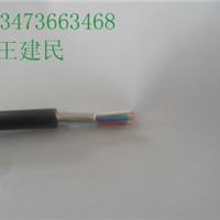 厂家降价直销UTP-8*2*0.6大对数电缆