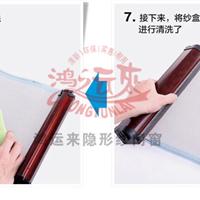 供应成都卷帘式隐形纱窗成都卷筒式隐形纱窗