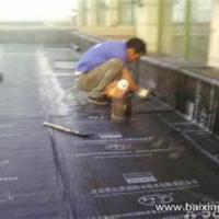 供应北京专业防水专业楼顶防水公司