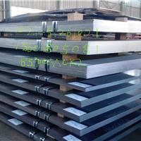 热轧BS700MCK2低合金高强度钢板