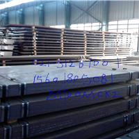 宝钢现货期货直销代理商专业宝钢热轧高强