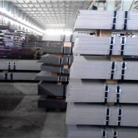 供应BS700MCK2宝钢高强度焊接结构钢板