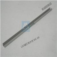 MC-09 LED硬灯条外壳可切割/钻孔/攻牙