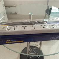 LKX-E220-10防雷插座 机架式防雷插座