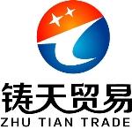 广西铸天贸易有限公司