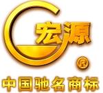 宏源防水集团济南分公司
