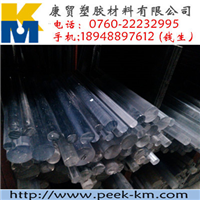 PC塑胶制品棒、板、管片材料 型号规格齐全
