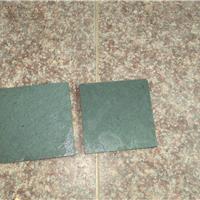 绿色板岩 灰色板岩