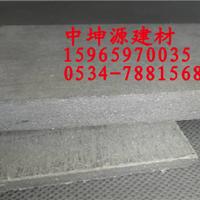 供应莱芜水泥纤维板-节能新墙板-质优价廉