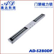 供应280KG磁力锁 双门磁力锁 玻璃门电磁锁