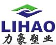 义乌市业豪塑料制品厂
